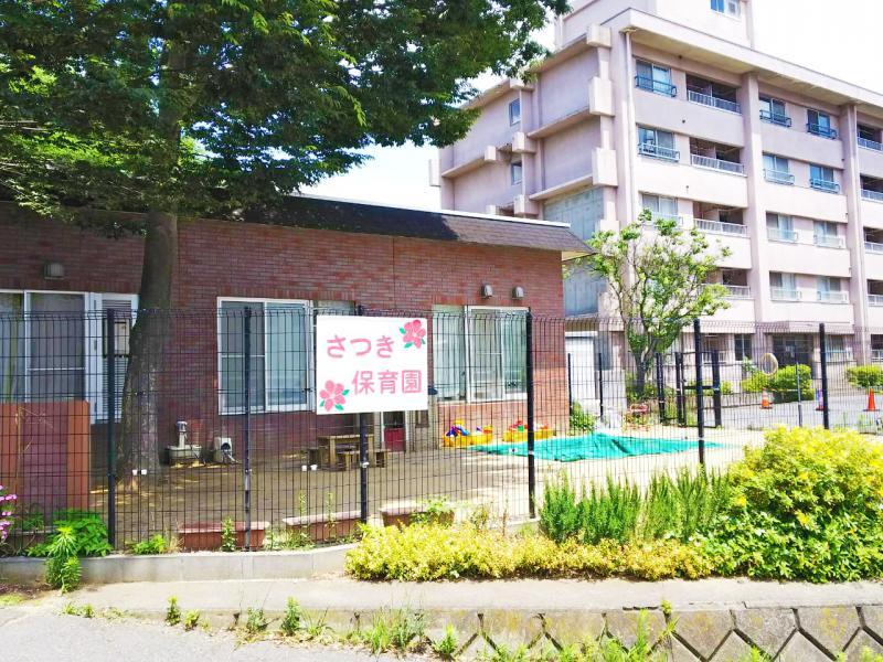 さつき保育園 (保育士短期パート) 本千葉駅/扶養内やフルタイムOK