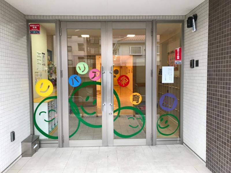 リパリア保育園(正社員・経験3年以上)6