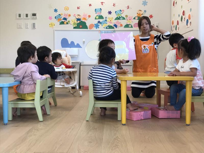 さつき保育園(保育士パート)/フルタイム/本千葉駅/週2日~