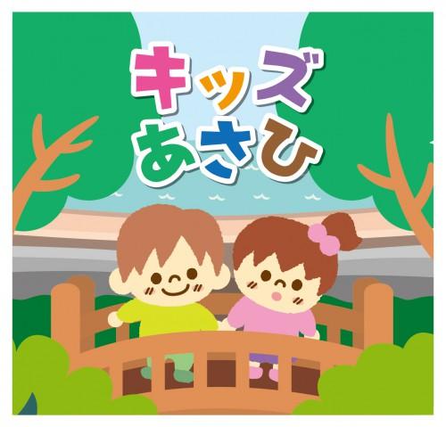 しおり表紙(web用)-01