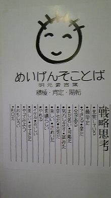 ☆キッズCO・スタッフブログ☆